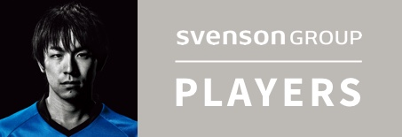 SVENSON GROUP PLAYERS